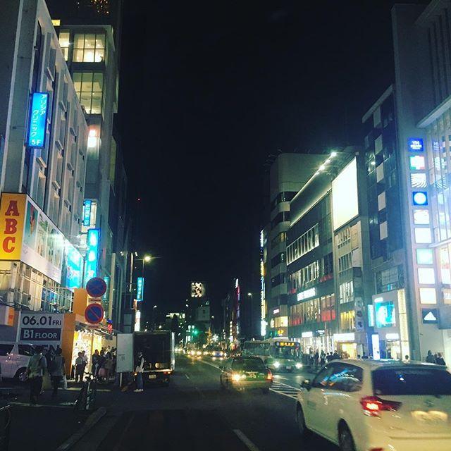 渋谷区、原宿に買取に来ています。いつ来ても賑やかですね!